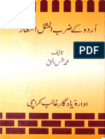 Urdu Kay Zarb Ul Misl Ashaar, Shamsul Haq-2003