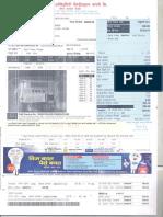 SampleBillFormat_LT_1602-1.pdf