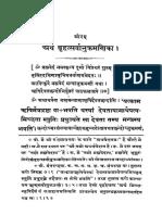 Ch.01 (01-100 pages) Atharvediya_brihatsarwnu-Kramika.pdf