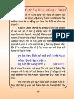 Gurbani Healing Guide (Punjabi) by Sarab Rog Ka Aukhad Naam Mission
