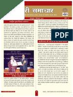 Dairy_Samacahr_oct_dec_2014.pdf