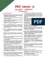 251902775-tnpsc-general-science-study-materials-part-01-pdf.pdf