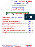 13 - (Seismic) Lateral Loads Effects (Eng. A. Farghal).pdf