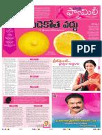 NEWS -page-15