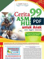 Cerita 99 Asmaul Husna