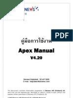 ApexManualV4.2