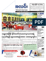 Myanma Alinn Daily_ 3 July 2017 Newpapers.pdf