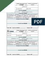 安全观察卡Safety Observation CARD中英文对照版 Rev1