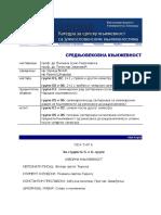 srednjevekovna_knjizevnost_srv_prg.pdf