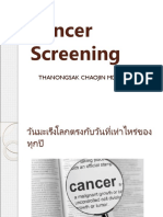 Cancer Screening for 5th Medical Students