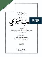 elebda3.net-wq-2879.pdf