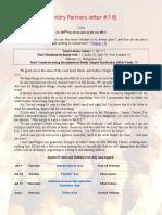Ministry Partner Letter 7-17