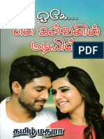 Kalvanin Kadhali Novel Pdf