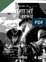The Immortals Of Meluha Pdf Full In Hindi