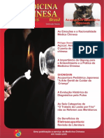 Revista de MTC. Vol 8
