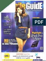 Mobile Guide Journal Vol 4 No 10.pdf