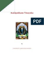 Kani Pakkkam Vinayaka