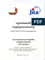 Guide Book for Pest Management