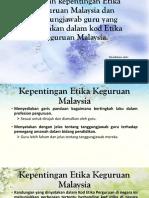EDU3083-1