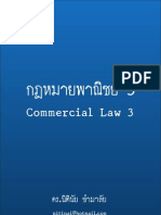 กฎหมายพาณิชย์ 3 by Dr.Nitinai 2010-04-20