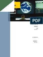 SYMANTEC  DLP方案_20110331