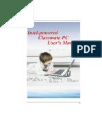 E10IS2 User Manual English