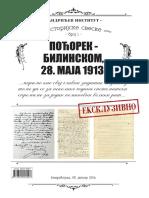 Istorijska-sveska-01-2014.pdf