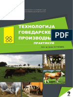 Tehnologija Govedarske Proizvodnje - Доц. др Денис КУЧЕВИЋ