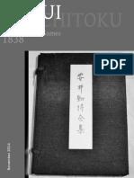 Yasui Chitoku 1d