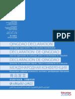 Declaracion de Qingdao