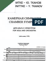 Schnittke, Alfred. Schnittke - Cello Sonata (Score).