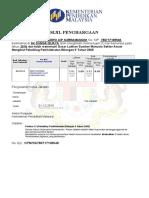 SPL7_780717105548