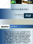 Meyer Fracturing Software Brief