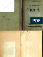 Polikarpov Po 2BC