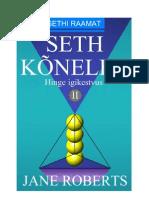 SETH-i raamatud