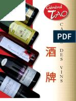 General Tao - Carte Des Vins