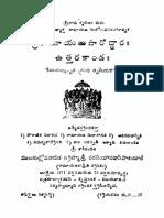 Sri Ramayana Saroddaramu (Uttarakhanda)