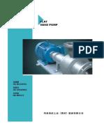 内叶旋流泵.pdf