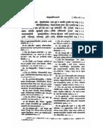 Ayodhya Kanda a20