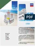 轴向柱塞高压泵.pdf