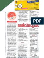 2017-06-28 sakshi bhavita.pdf