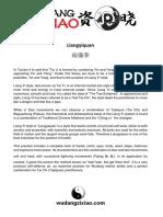 Wudang Taiyi 18 movements