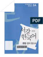 sogang Korean 3a New Series Grammar