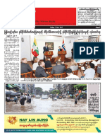 The Mirror Daily_ 7 July 2017 Newpapers.pdf