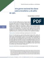 A Primeira Greve Nacional Da Classe Trabalhadora Brasileira