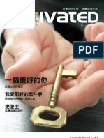 Activated August 2010 - Chinese