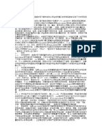 Simplified Chinese.rtf
