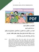 Bacaan Doa Tahlil Lengkap Arab