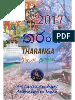 tharanga 2017