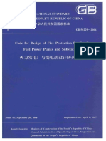 GB50229-2006_Design code of fire protection for fossil fuel power plants and substations火力发电厂与变电站设计防火规范_en+cn.pdf
